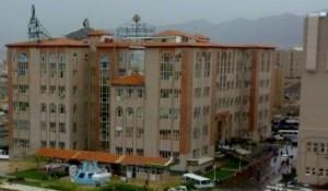 جامعة العلوم والتكنولوجيا - اليمن