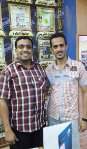 صورة في المعرض مع صديقي العزيز م.عبدالحبيب النهدي مدير مؤسسة عدن هوست