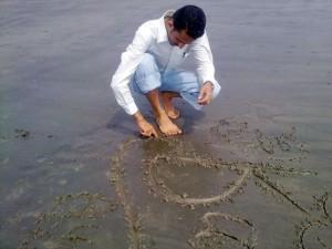 على شاطئ البحر |الحبيبة عدن