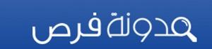 صفحات وجروبات على الفيسبوك تهتم بتقديم المنح الدراسية